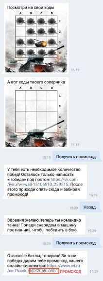 20243-IwPJ2.jpg