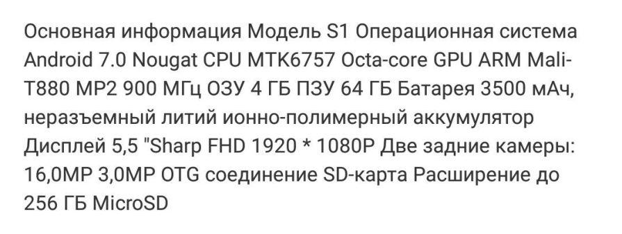 14723-eWS5s.jpg