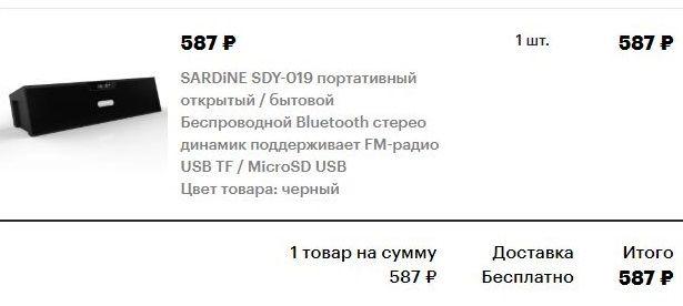 18274.jpg